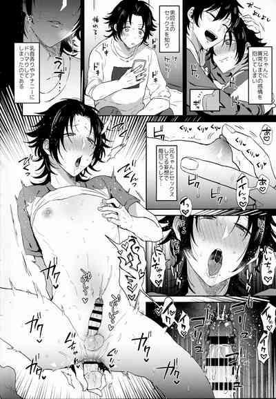 Oshiego Yamada o Kyouhaku Mesu Ochi Sex 2