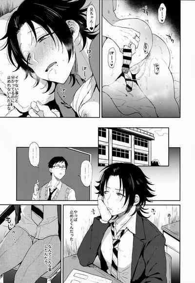 Oshiego Yamada o Kyouhaku Mesu Ochi Sex 3