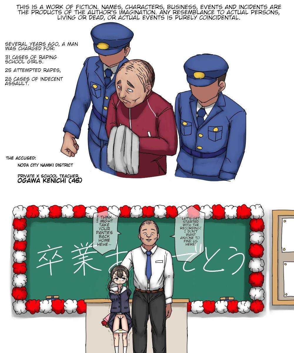 Hontoni atta [Oshieko Goukan] Jiken [English] [jf_translations] 0