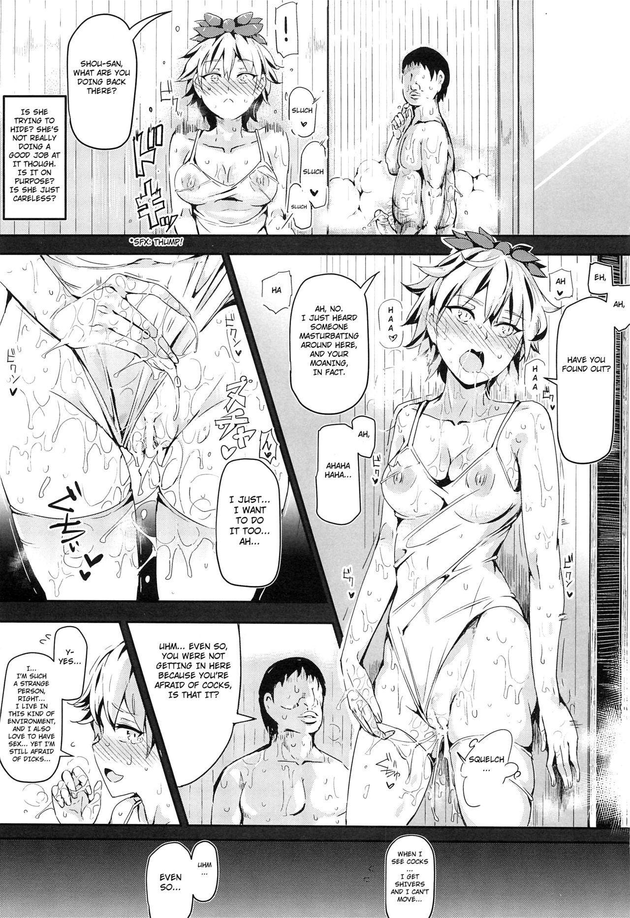 (C88) [Nyuu Koubou (Nyuu)] Oidemase!! Jiyuu Fuuzoku Gensoukyou 2-haku 3-kka no Tabi - Seiren (Touhou Project) [English] [Hong_Mei_Ling] 24