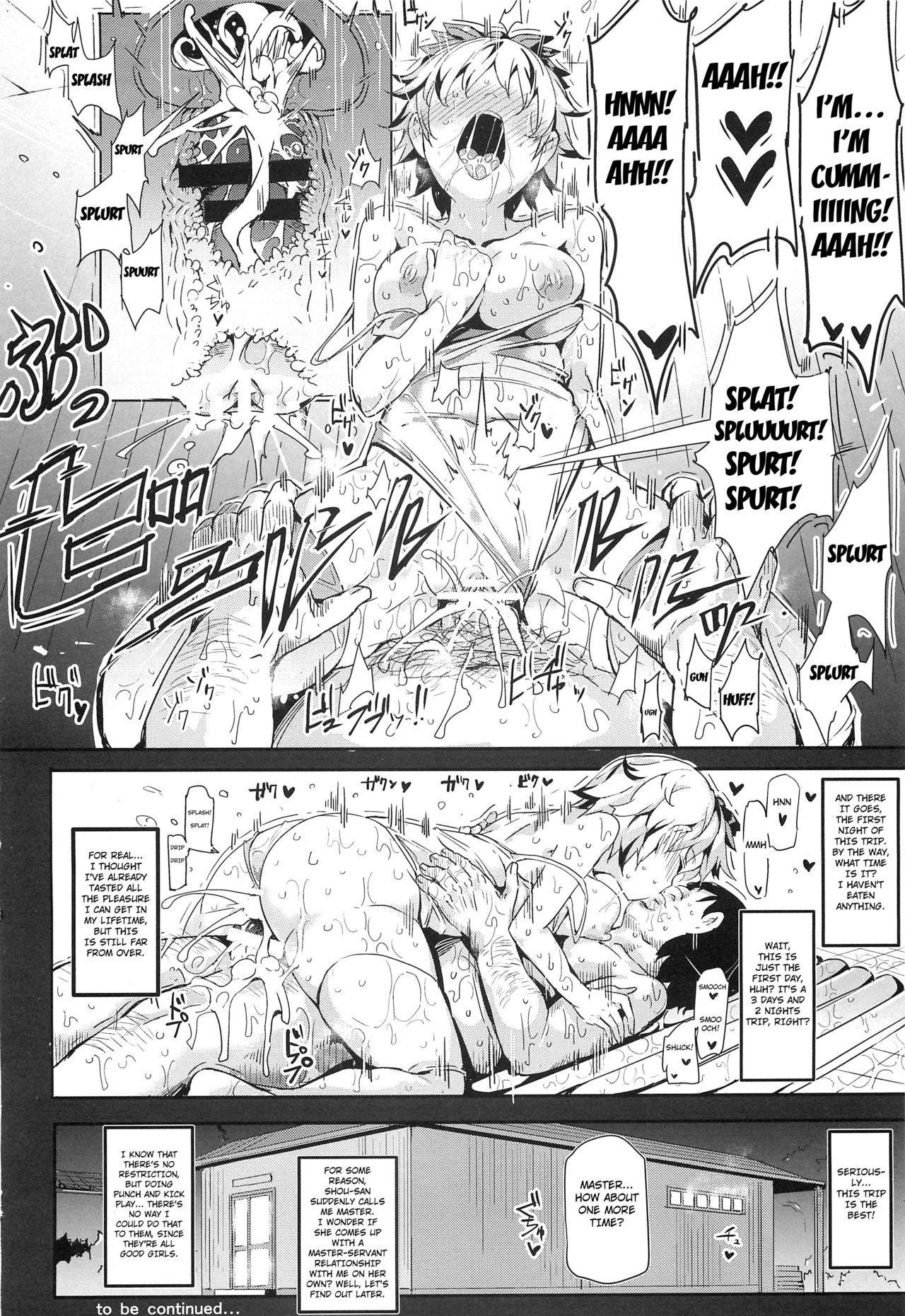 (C88) [Nyuu Koubou (Nyuu)] Oidemase!! Jiyuu Fuuzoku Gensoukyou 2-haku 3-kka no Tabi - Seiren (Touhou Project) [English] [Hong_Mei_Ling] 27