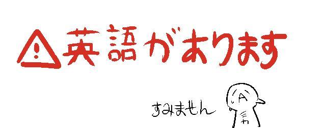Ichiruki Log 2[bleach) 1