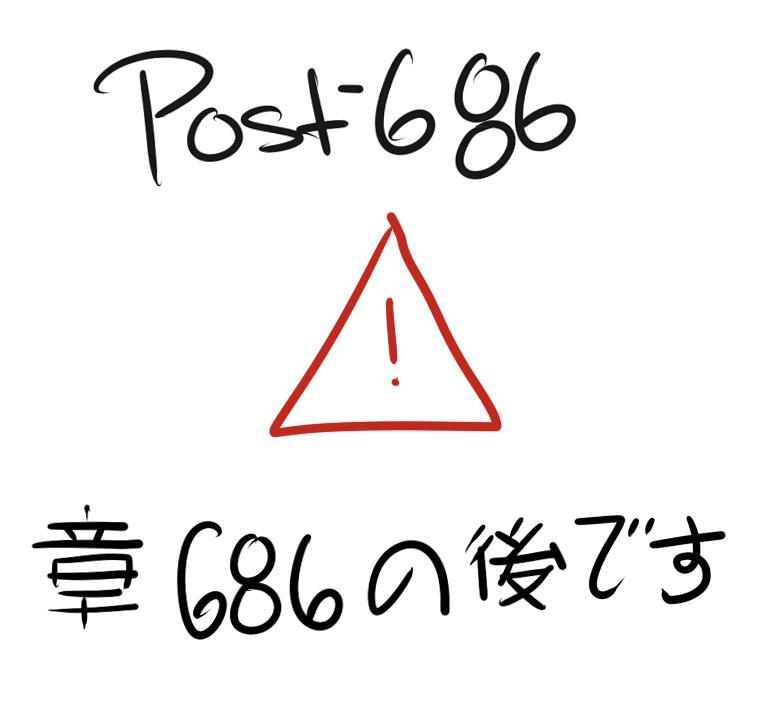 Ichiruki Log 2[bleach) 32