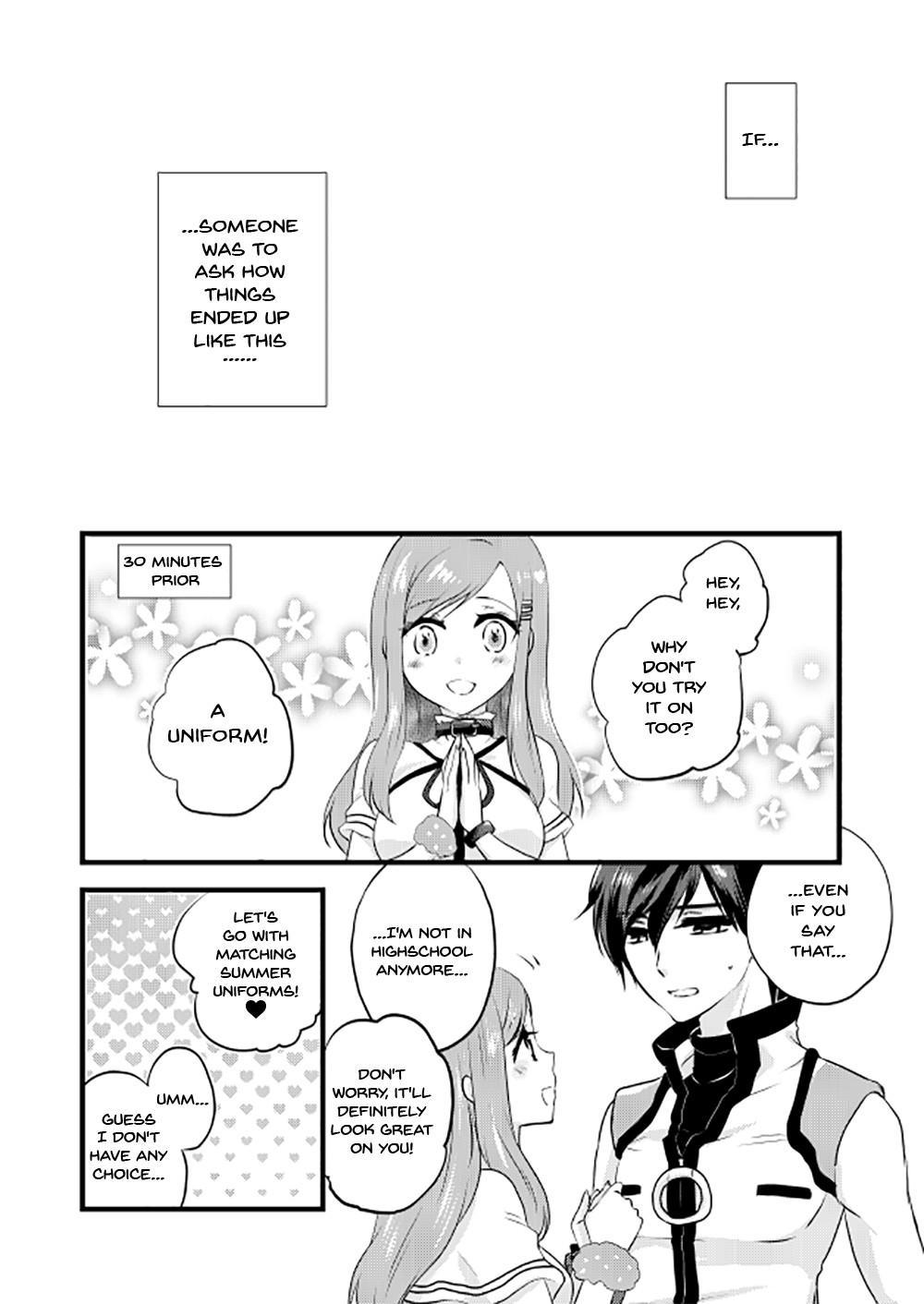 E!? Skirt ga Mijikasugi? Sensei mitai na Koto Iwanaide yo, Fate! | Huh!? My Skirt Is Too Short!? Don't Talk Like You're My Teacher, Fate! 3