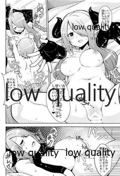 Cagliostro Datte OneShota Shitai! 2