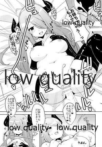 Cagliostro Datte OneShota Shitai! 3