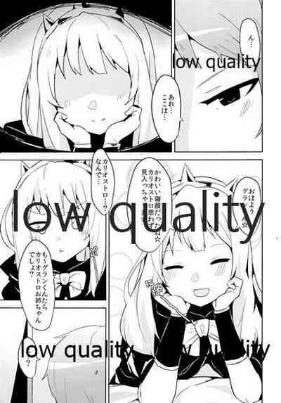 Cagliostro Datte OneShota Shitai! 5