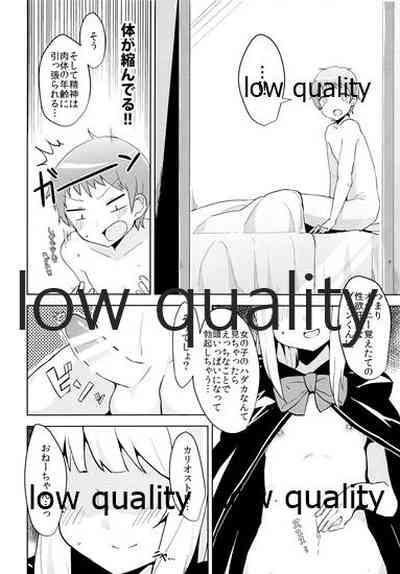 Cagliostro Datte OneShota Shitai! 6