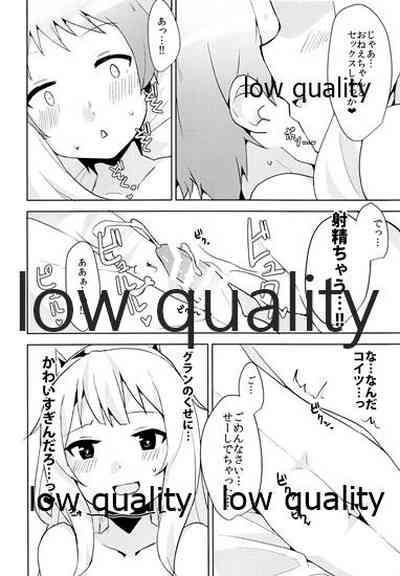 Cagliostro Datte OneShota Shitai! 8