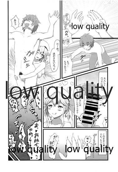 Tanejiru Tsukiru made 10