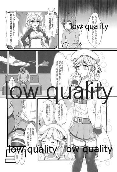 Tanejiru Tsukiru made 2