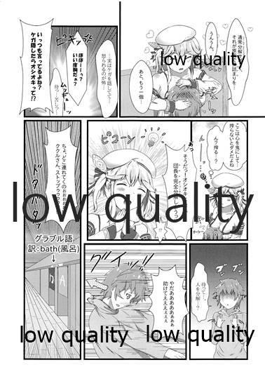 Tanejiru Tsukiru made 3