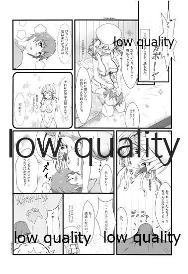Tanejiru Tsukiru made 4