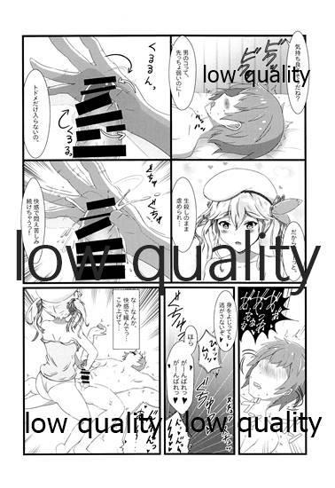 Tanejiru Tsukiru made 6