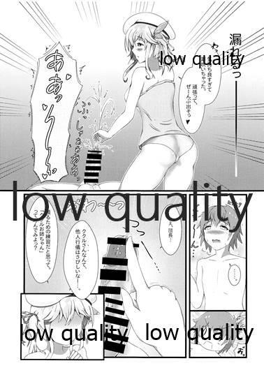 Tanejiru Tsukiru made 7