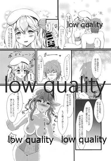 Tanejiru Tsukiru made 8