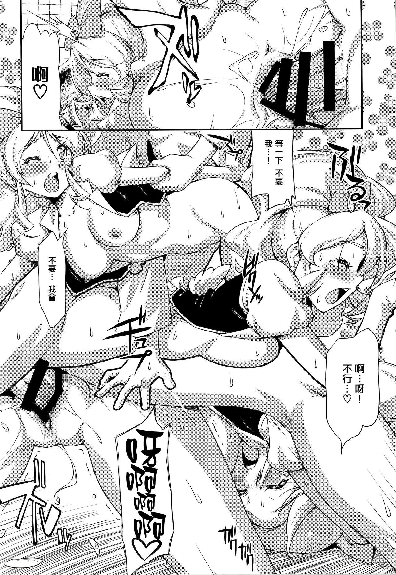 Souda Gohan ni Shiyou!? 22
