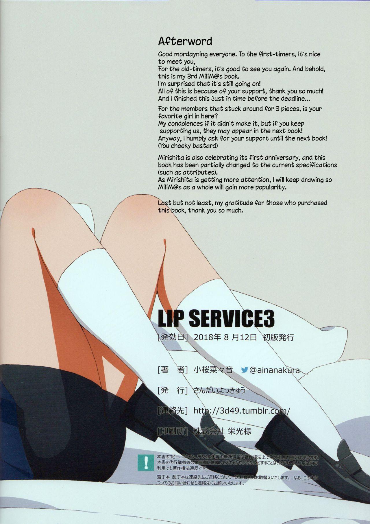 LIP SERVICE3 16