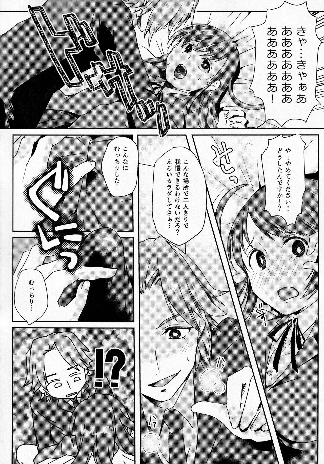 Houkago Tapioca Milk Tea 4