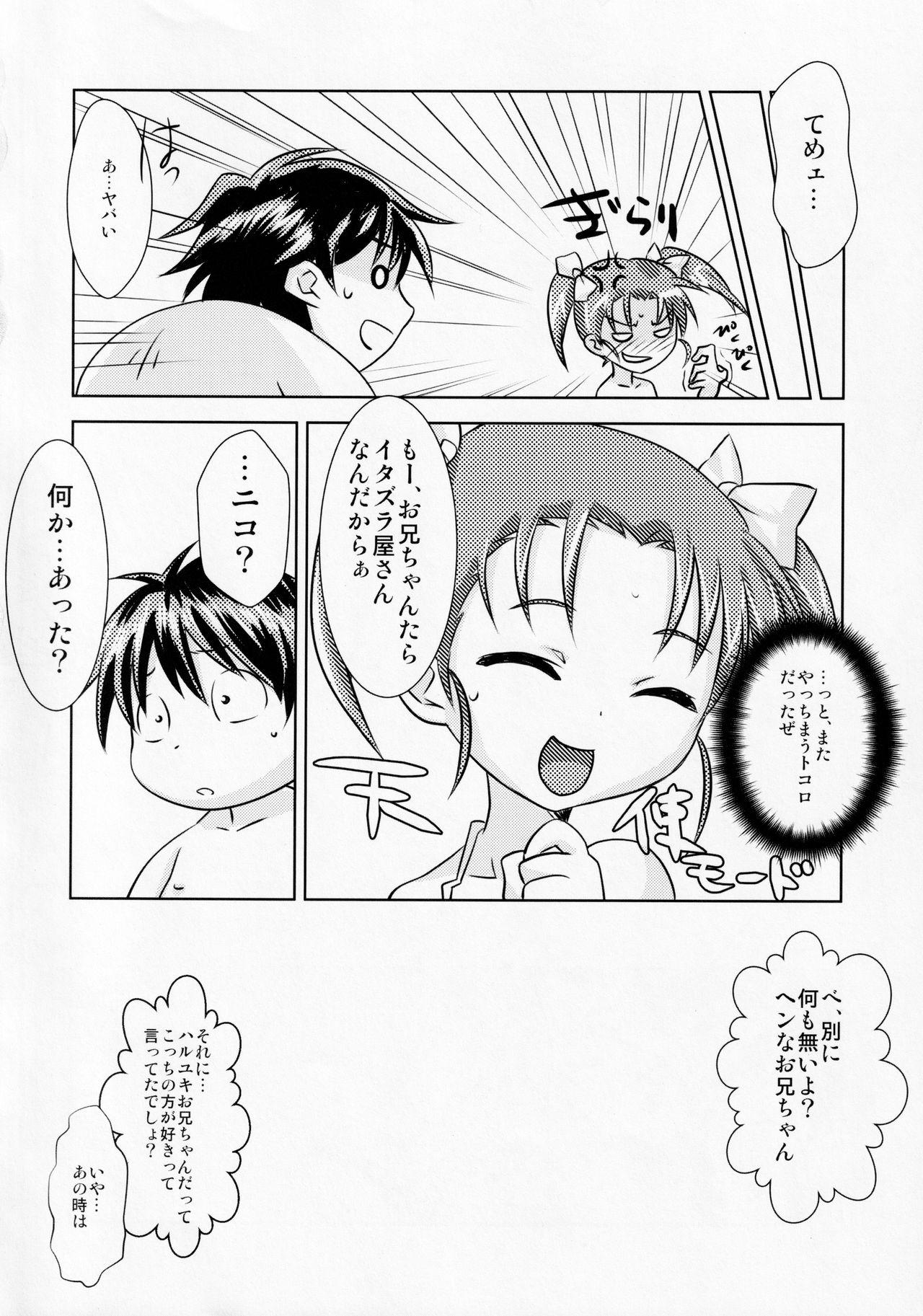 Houkago Link 3 10