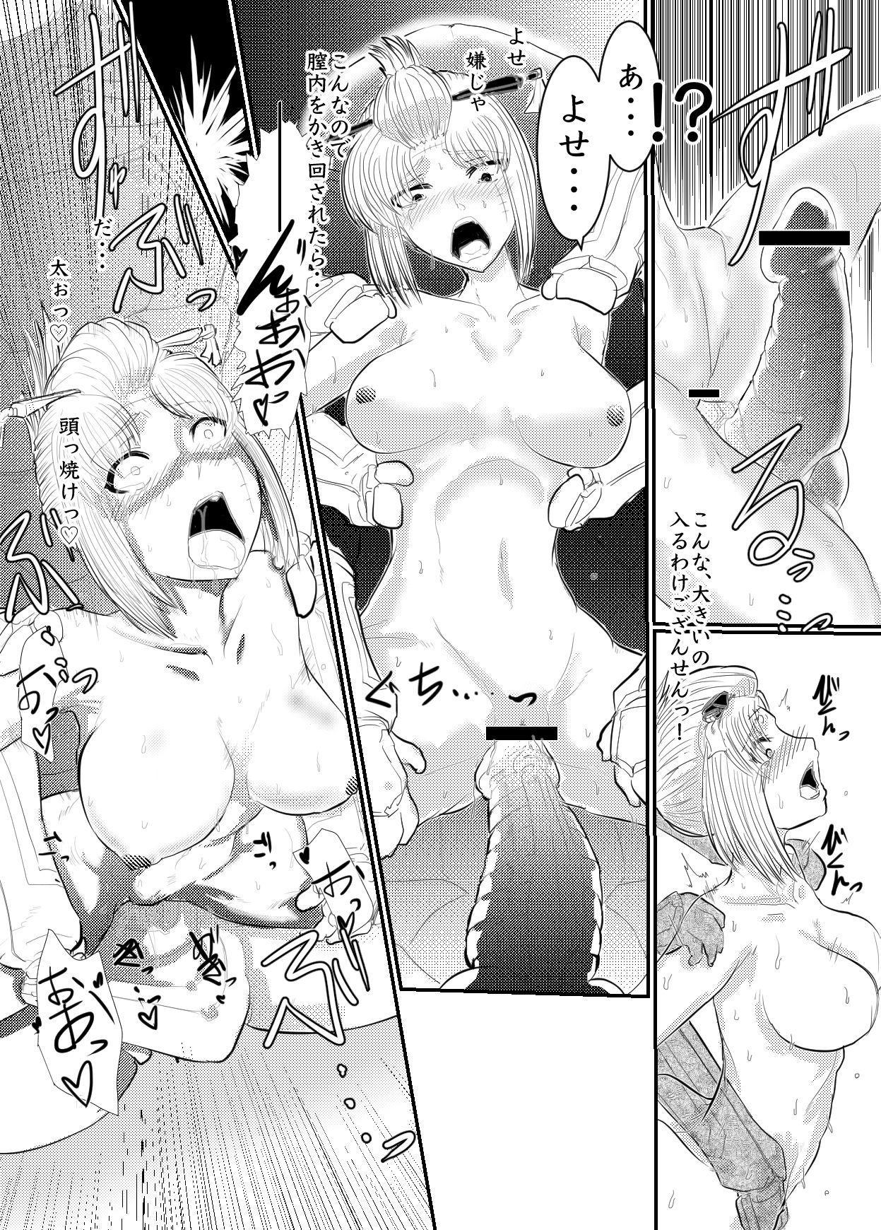 月詠が性奴隷調教器に嬲られるっ!【習作】 8