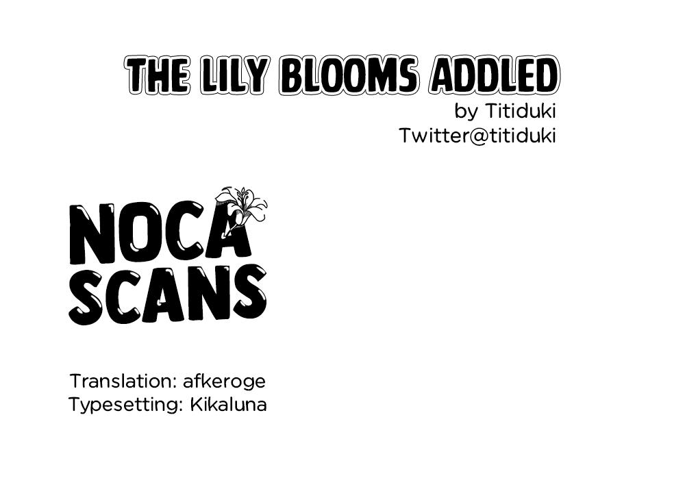 Saki Midareru wa Yuri no Hana | The Lily Blooms Addled Ch. 1-4 72