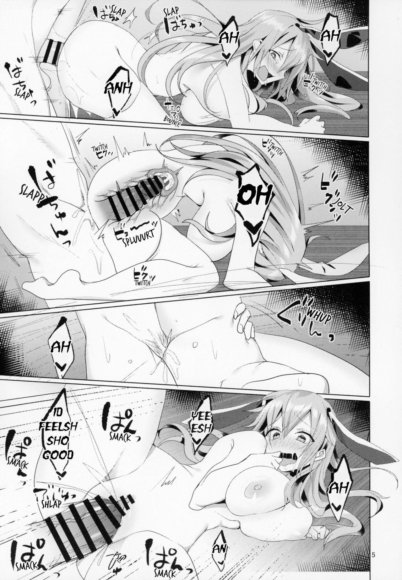 Hatsujou Usagi to Asa made Okusuri Koubi | A Medicine For Mating With A Rabbit In Heat Until Morning 15