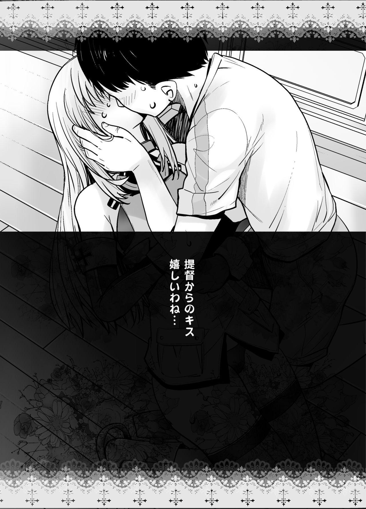 Teitoku no Mesu ni Naritai no 24