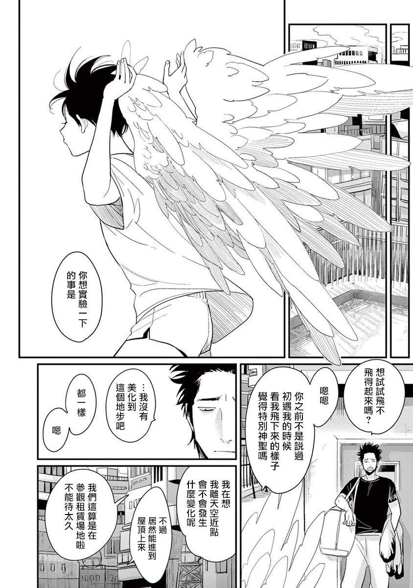 One Room Angel Ch. 1-6 54