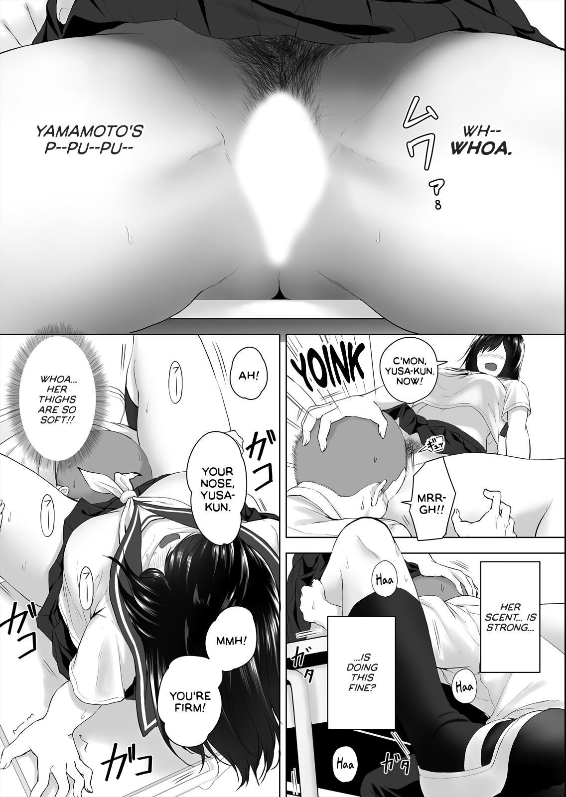 Shinchousa 40cm, Kyou mo Omocha ni Saretemasu ~ Dekkai JK no Iinari SEX 12