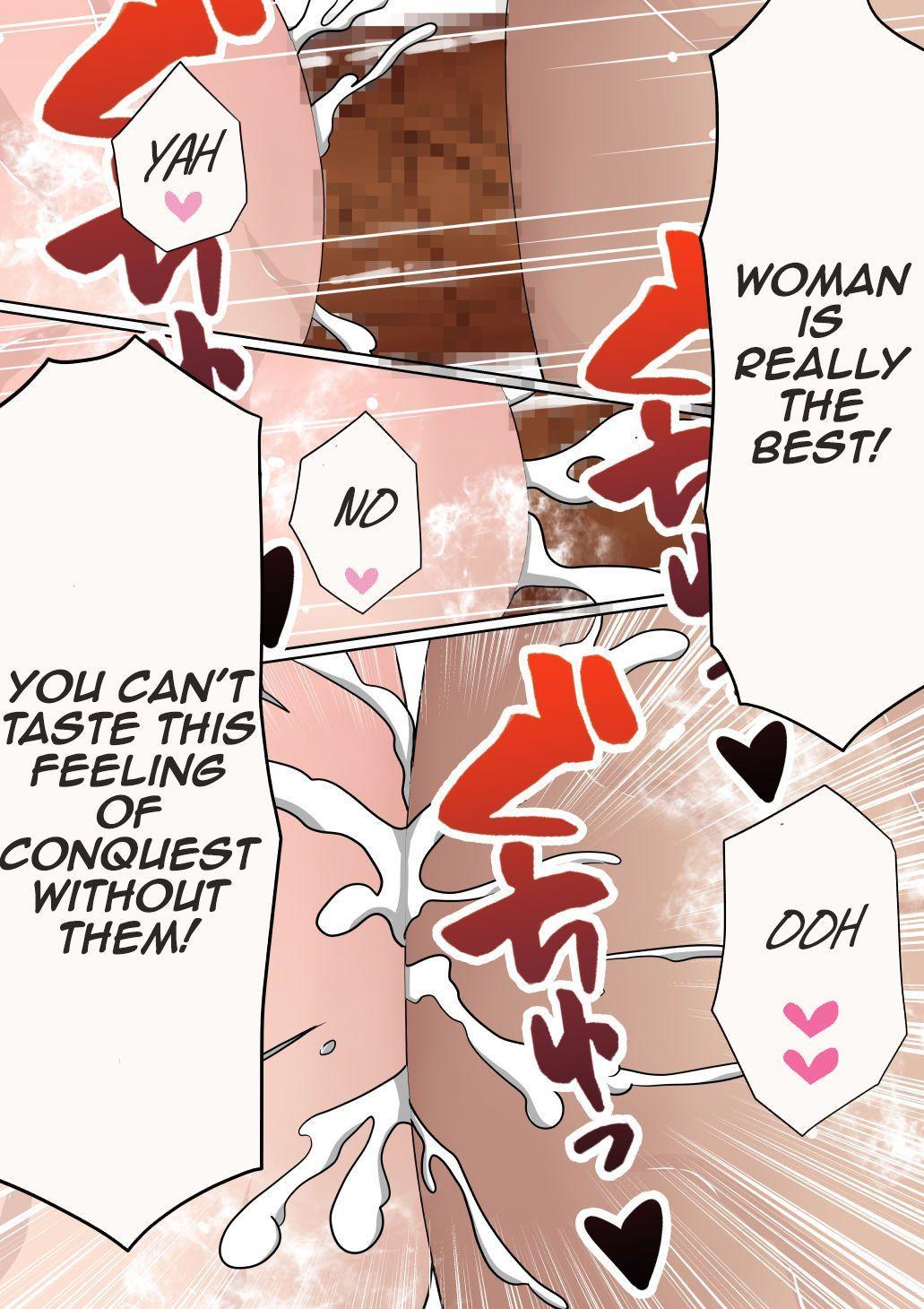 Ore no Kyonyuu Kanojo ga, Yarichin to Ofuro ni Hairu Koto ni NTR 2 | My big boobs girlfriend is take a shower with playboy NTR 2 53