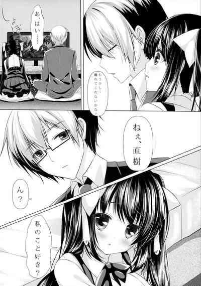 Watashi to Doukyuusei no Himitsu no Jikan 4