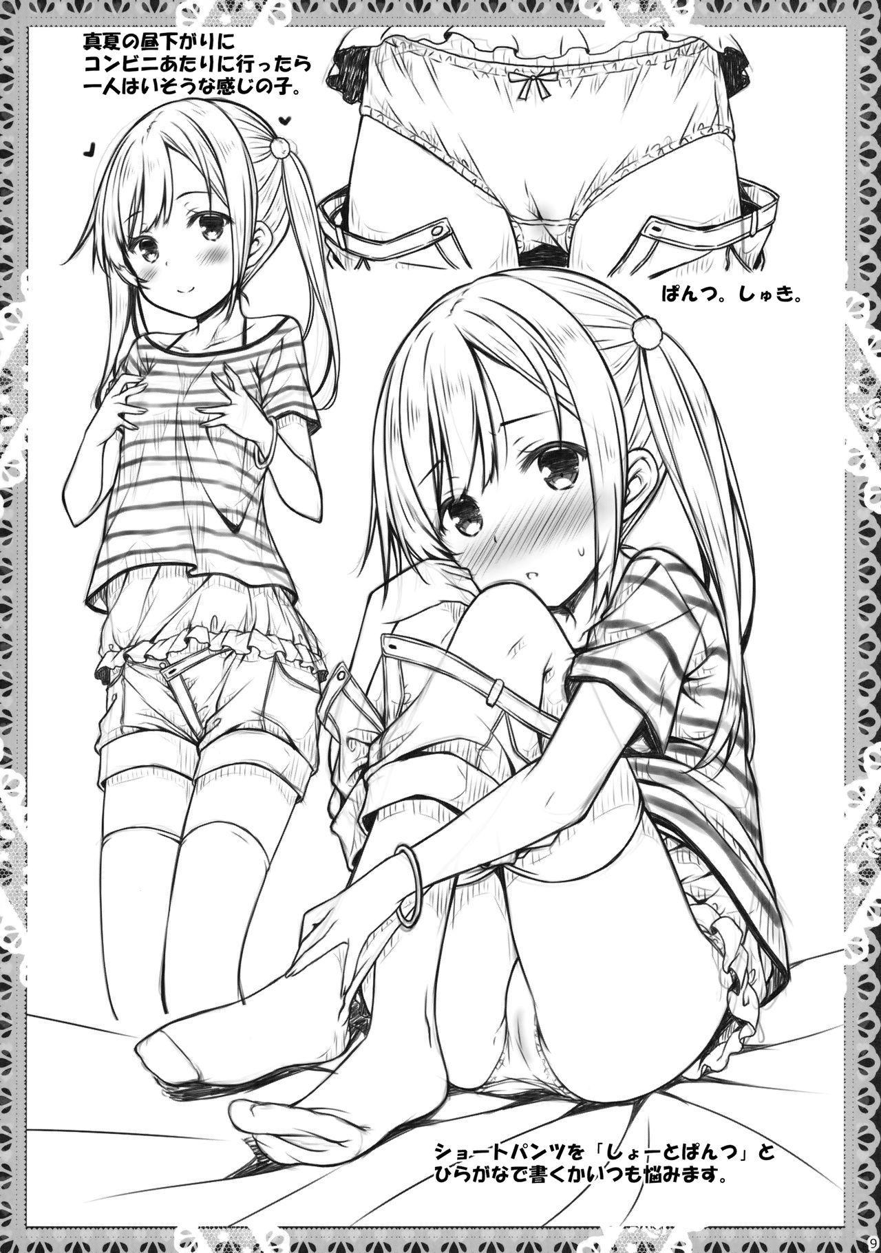 Petit Note. ♥ Botugo no Rakugaki Chou 5 7