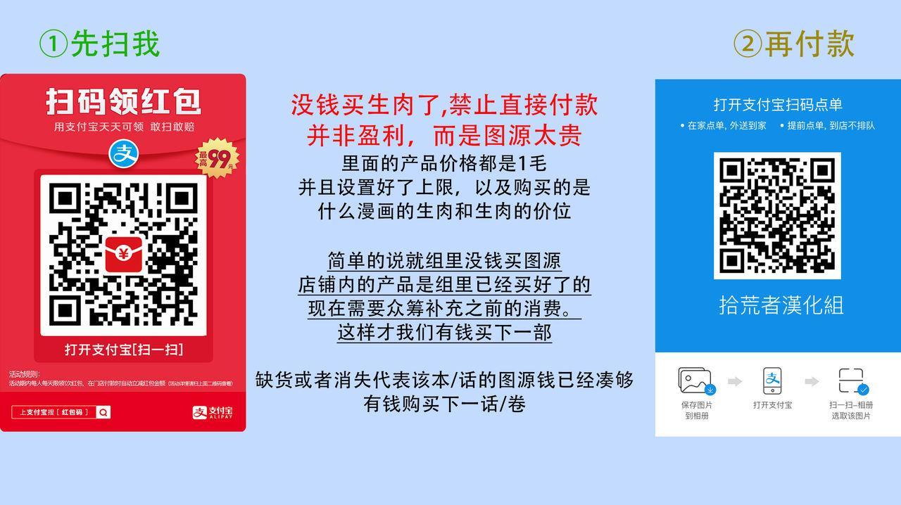 极恶BL 1-2 Chinese 56