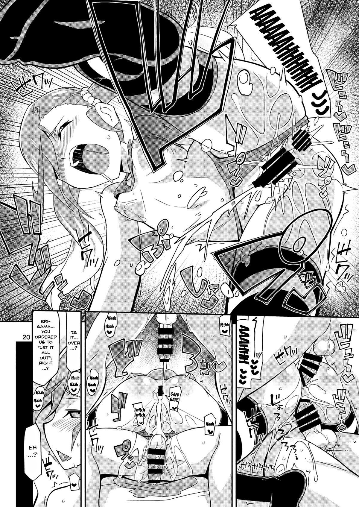 [4or5 Works (Chicago)] Eri-sama Dokkan Eigyouchuu | Eri-sama's Open For Business (Digimon Universe: Appli Monsters) [English] {Doujins.com} [Digital] 18