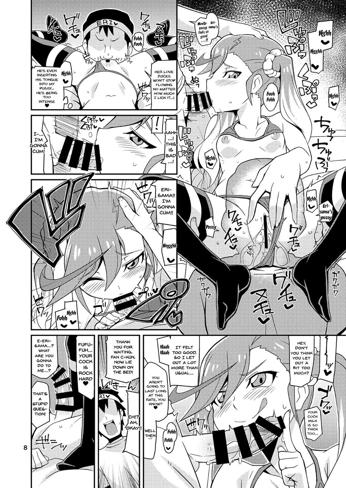 [4or5 Works (Chicago)] Eri-sama Dokkan Eigyouchuu | Eri-sama's Open For Business (Digimon Universe: Appli Monsters) [English] {Doujins.com} [Digital] 6