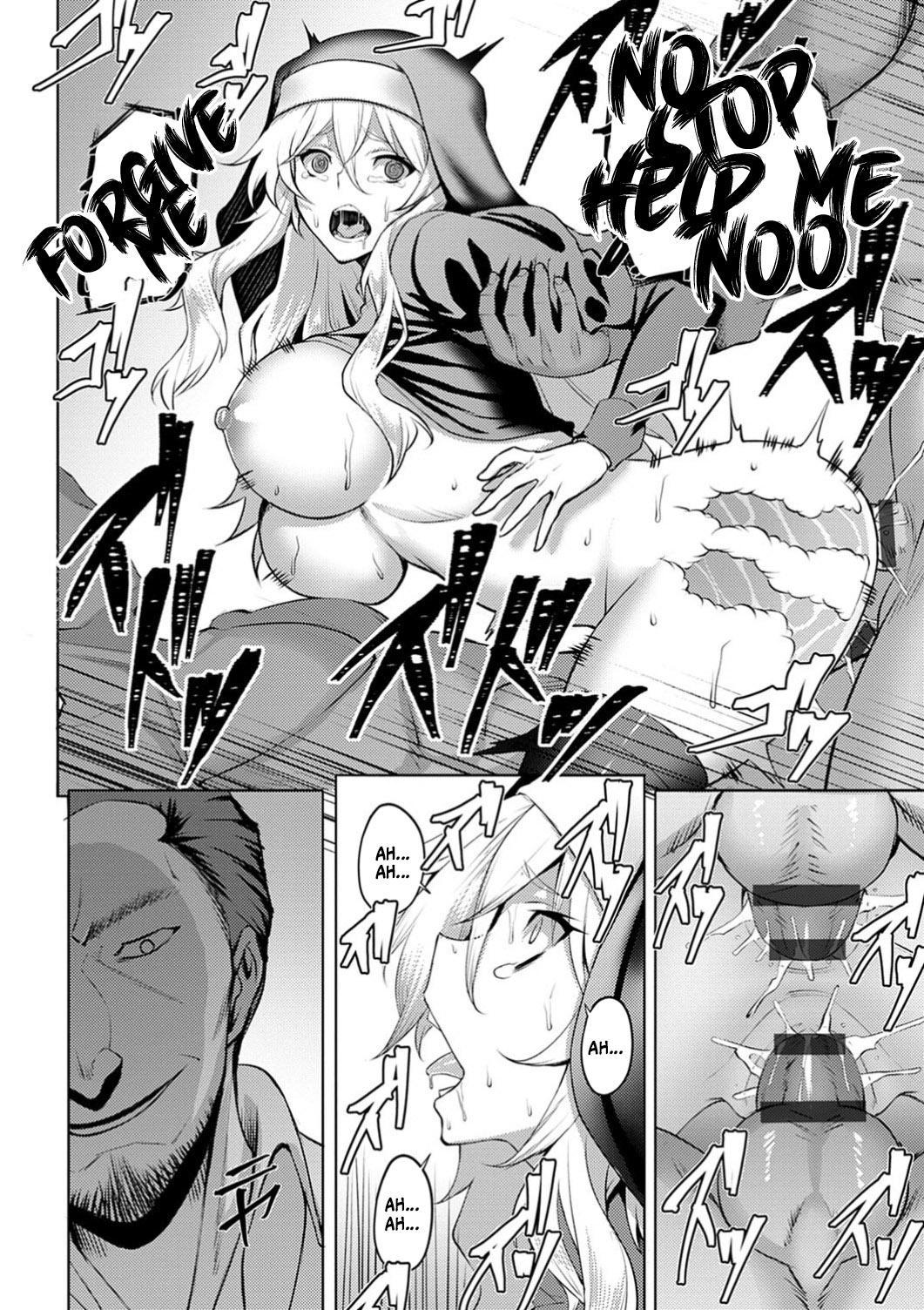 Dain no Seijo | The Slut Saint 13