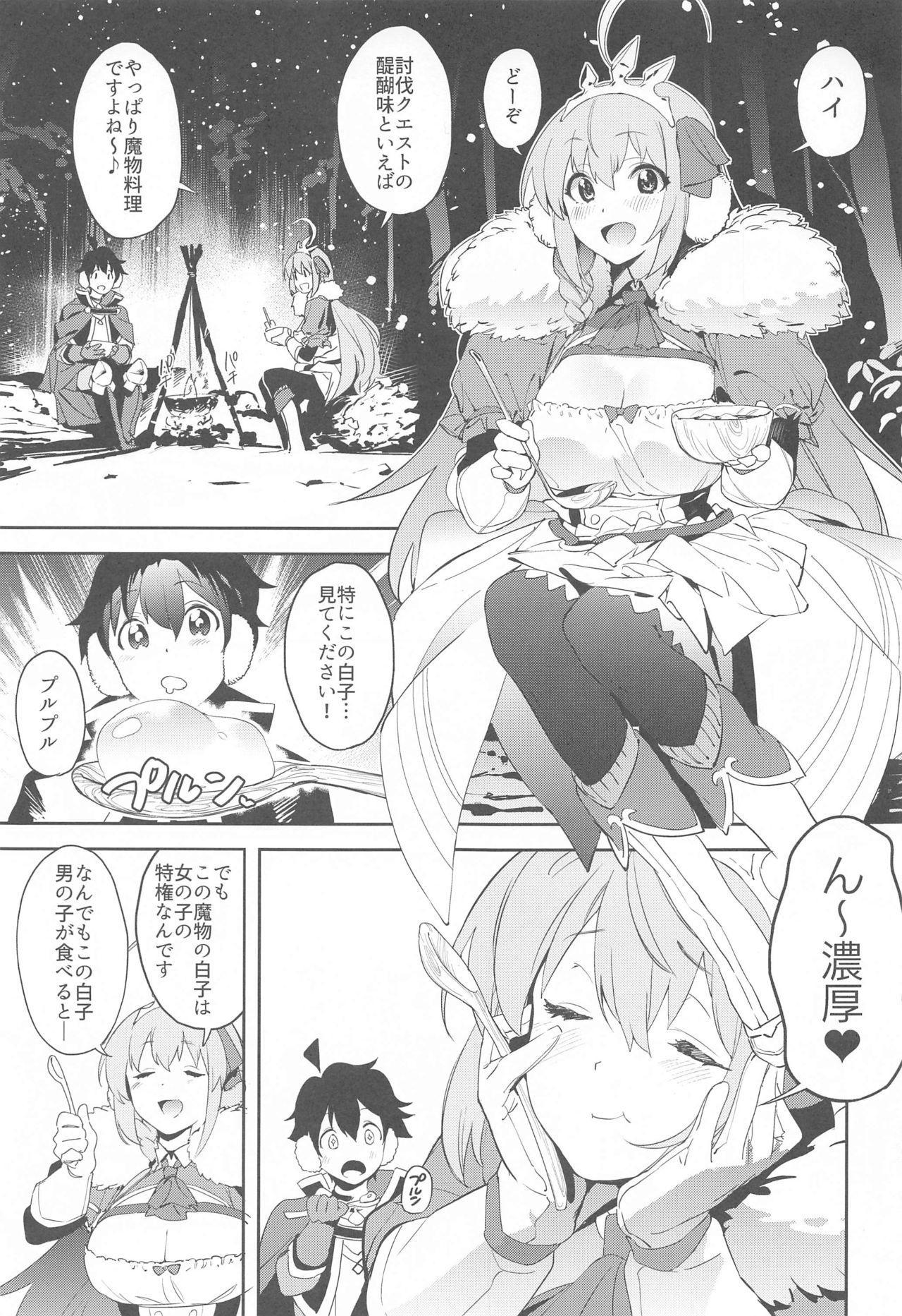 Pecorine to Shota Kishi-kun 1