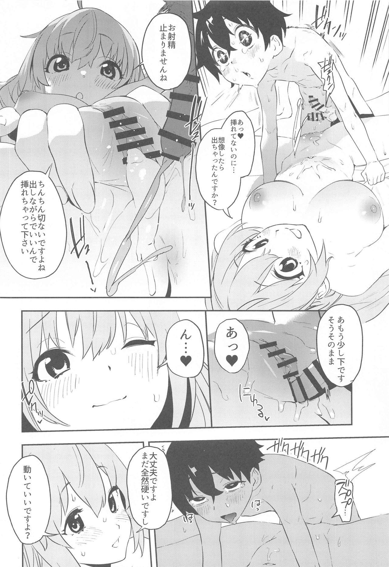 Pecorine to Shota Kishi-kun 20