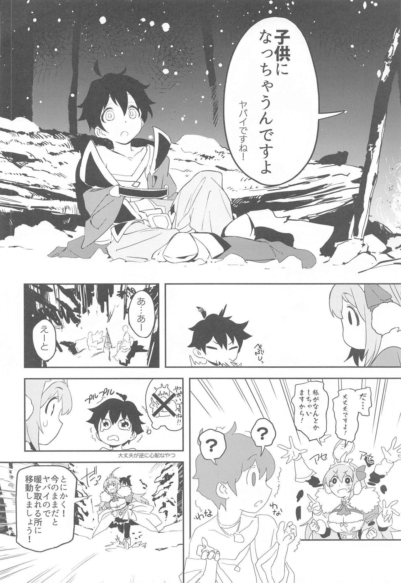 Pecorine to Shota Kishi-kun 2