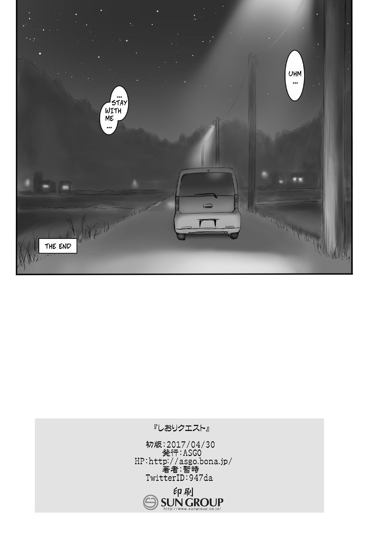 Shiori Quest 15