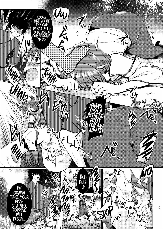 (Shuuki Reitaisai 3) [Berry!16 (Mori Guruta)] Kusuguri Ryoujoku Sanae-san | Tickle Assault Sanae-san (Touhou Project) [English] [xinsu] 9