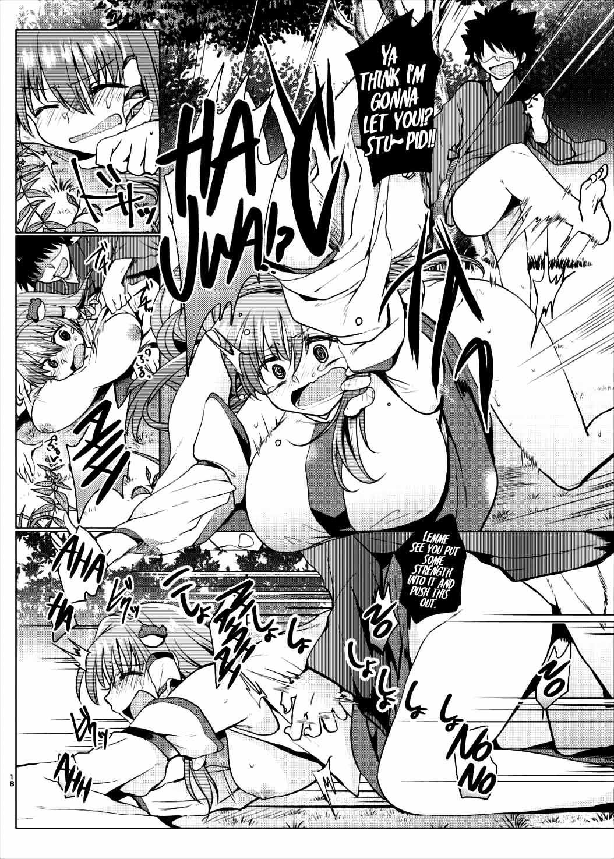 (Shuuki Reitaisai 3) [Berry!16 (Mori Guruta)] Kusuguri Ryoujoku Sanae-san | Tickle Assault Sanae-san (Touhou Project) [English] [xinsu] 16