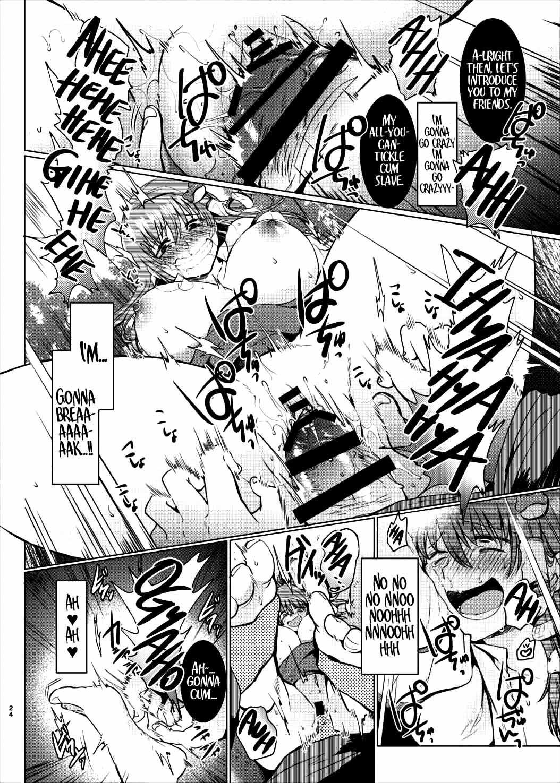 (Shuuki Reitaisai 3) [Berry!16 (Mori Guruta)] Kusuguri Ryoujoku Sanae-san | Tickle Assault Sanae-san (Touhou Project) [English] [xinsu] 22