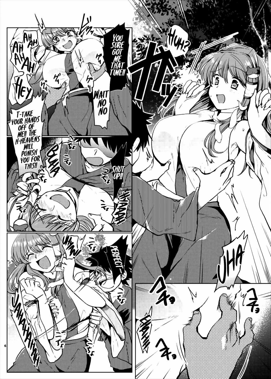 (Shuuki Reitaisai 3) [Berry!16 (Mori Guruta)] Kusuguri Ryoujoku Sanae-san | Tickle Assault Sanae-san (Touhou Project) [English] [xinsu] 4