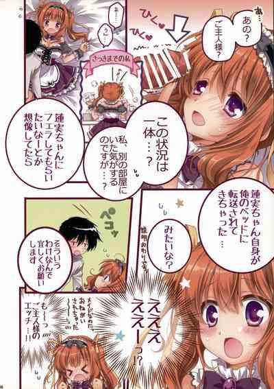 Cheat na Goshujin-sama to Maid na Watashi. 4