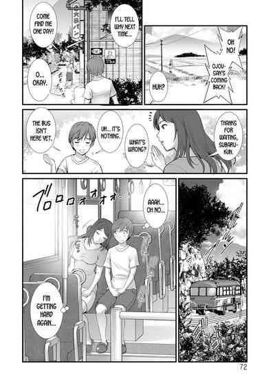 Mana-san to Omoya o Hanarete... Ch.4 9