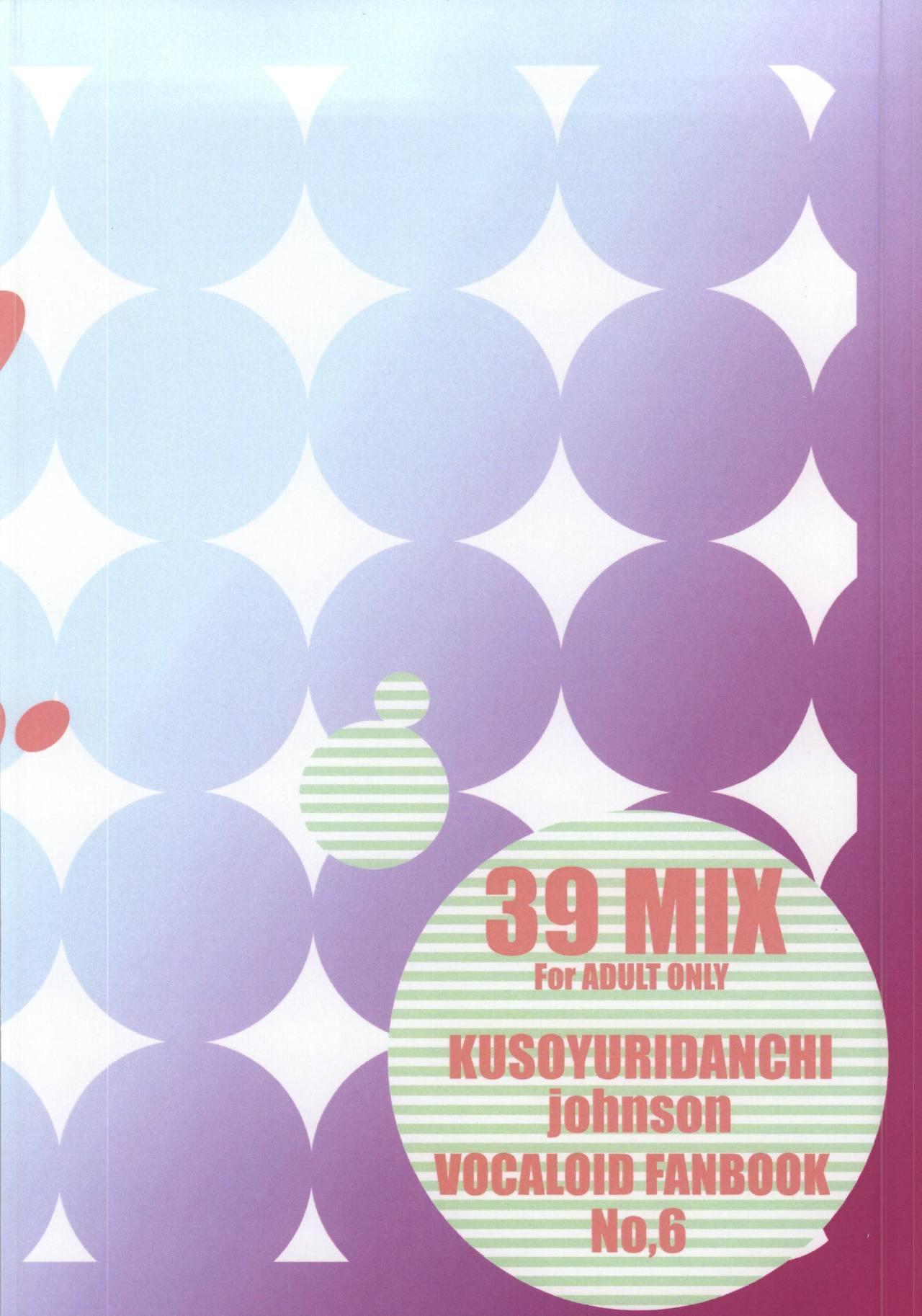 39MIX 13