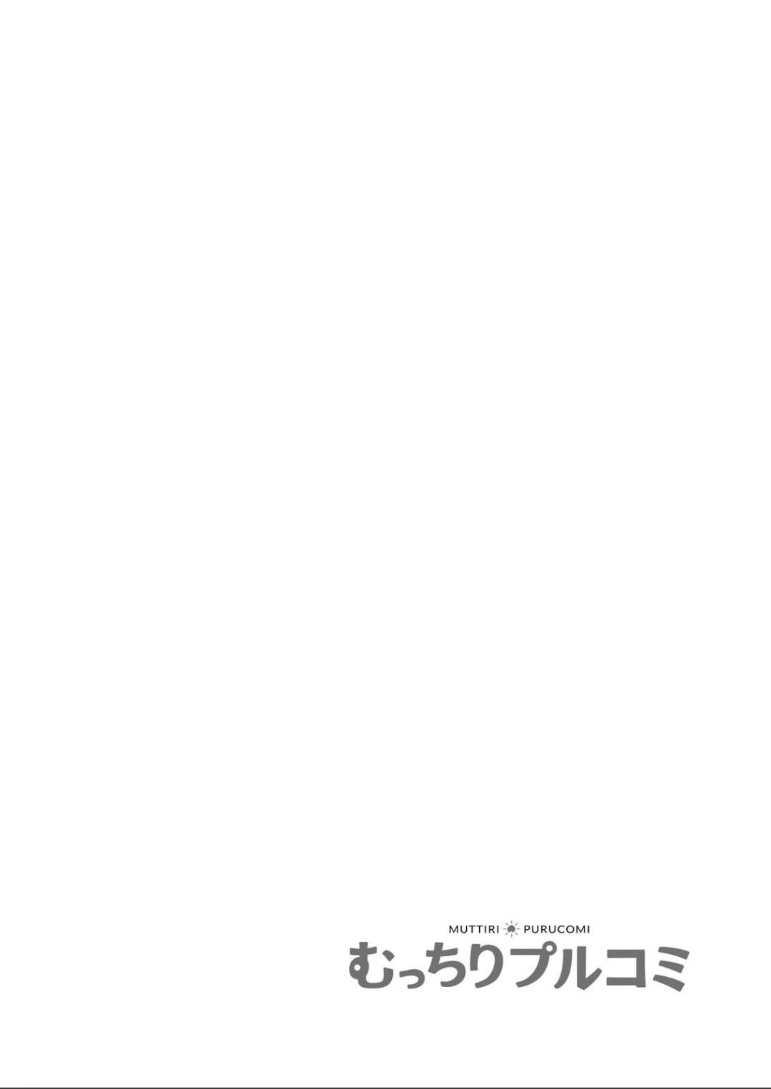 [Hachimitsu] Shinchousa 40cm, Kyou mo Omocha ni Saretemasu ~ Dekkai JK no Iinari SEX (1)  | 身高差40cm、今天也被當作玩具任巨大JK擺佈的SEX ch.1 [Chinese] [沒有漢化] 2