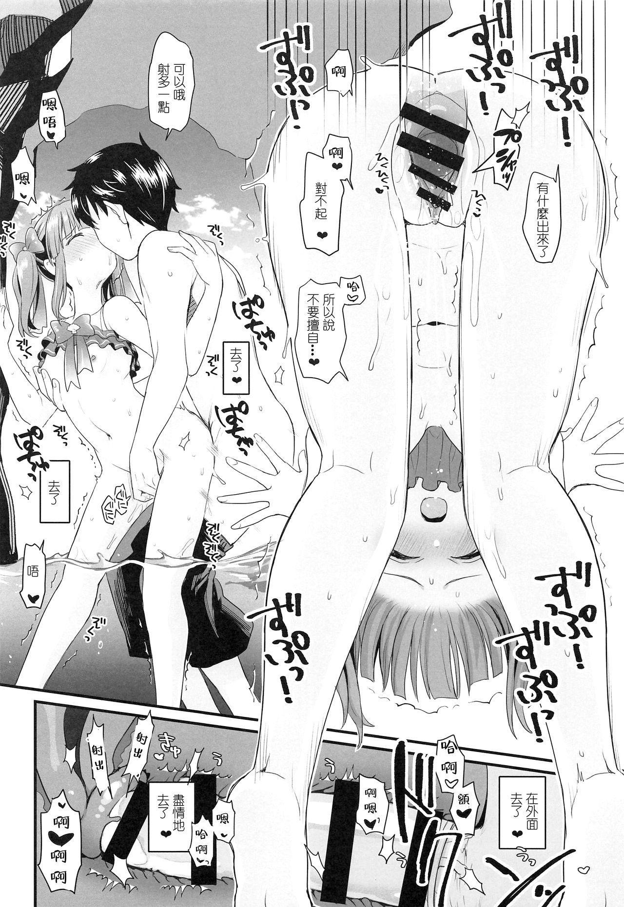 Natsu to Mizugi to Koisuru Amarena 5